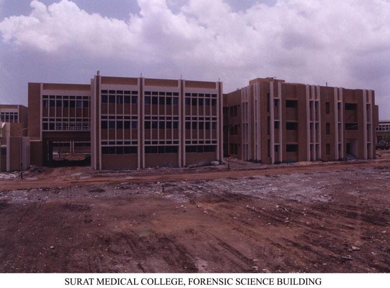 suratmedicalcollege